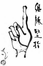 gutes-finger
